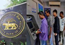 rbi increase money withdrawal