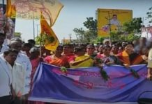 TDP and YCP Competition Protests in Andhra Pradesh