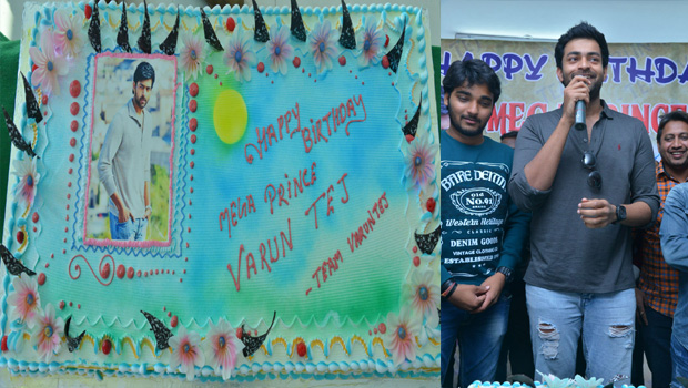 varun tej birthday celebrations