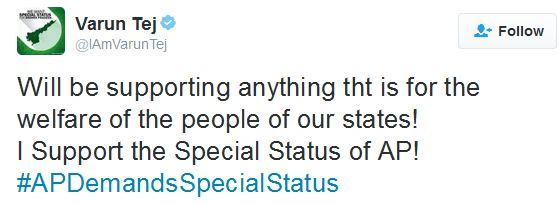 varun tej tweet about ap special status