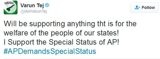 varun tej support to ap special status