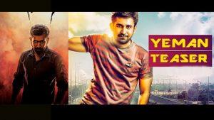 vijay antony yeman movie official teaser