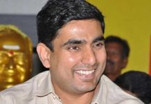 lokesh nomination as mlc on 28th february