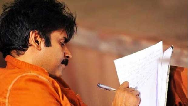 pawan kalyan authoring another book