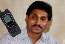 jagan ordered satellite phones to mlas
