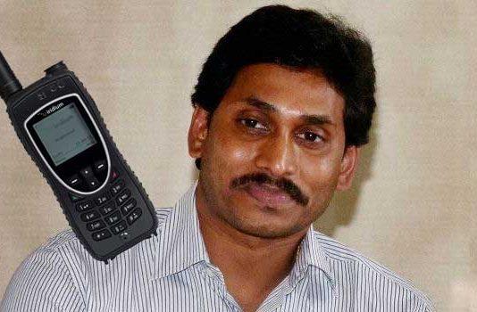 jagan ordered satellite phones to mlas