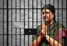 special room to seshikala in jail