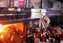 fire accident in kerala