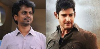 this-is-not-mahesh-cinema-title