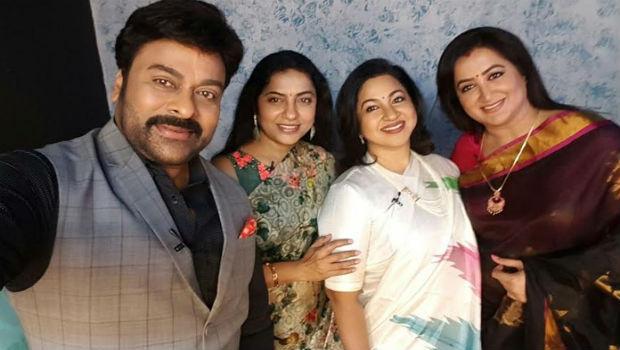 chiru radhika suhasini and sumalatha selfie at meelo evaru koteeswarudu tv show