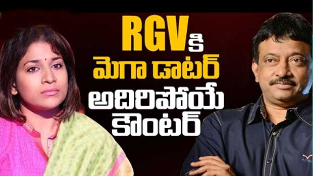 chiru daughter susmitha commenting rgv