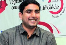 nara lokesh as ap it minister