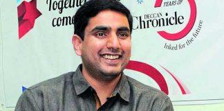 nara lokesh as ap it minister