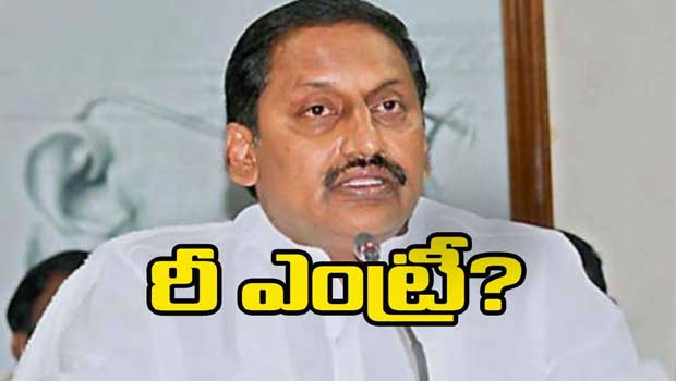 kiran reentry to congress party