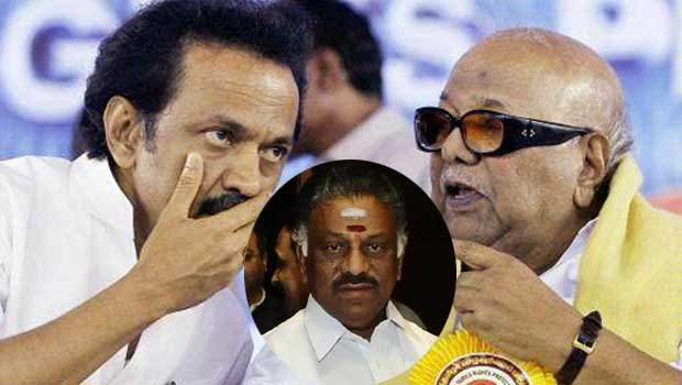 golden chance to dmk