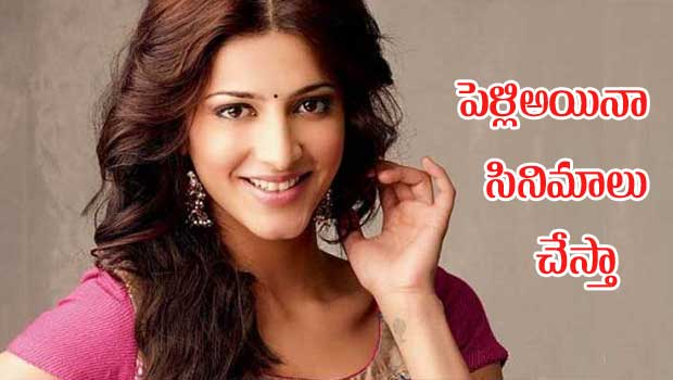 sruthihassan continues acting after marriage