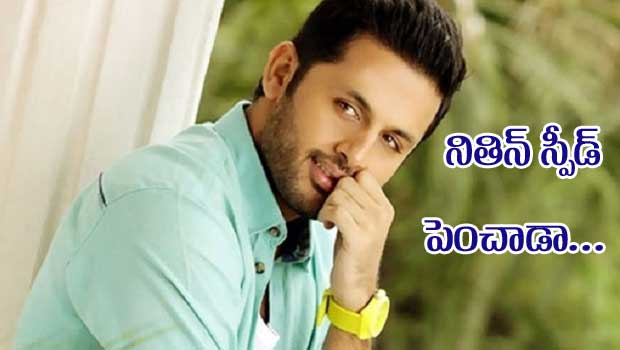 nithin speed up with movies