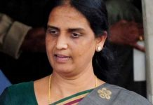 sabitha indra reddy into trs