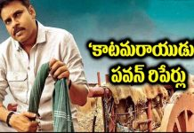 pavan katamarayudu movie reshoot