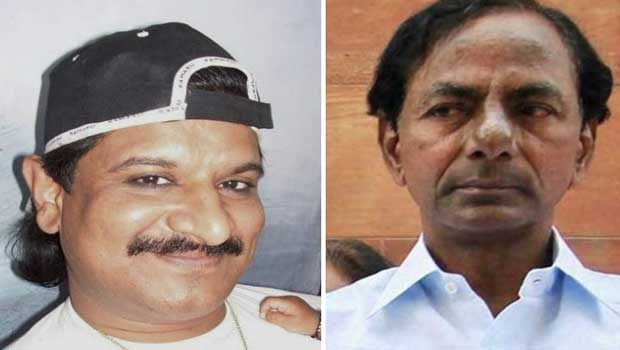 kcr government secrets about nayeem