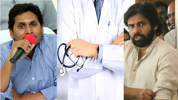 doctor in between pawan and jagan