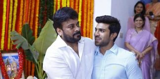 chiranjeevi movies producer cherry