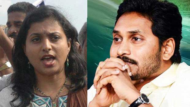 roja disappointed for jagan not responding