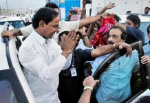 telangana leaders and kcr in ap