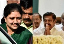 chinamma vs palanisamy