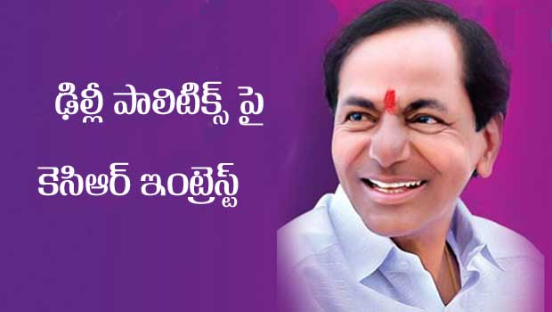 kcr interested in delhi politics