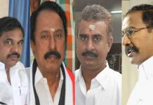 clashes in chinamma party