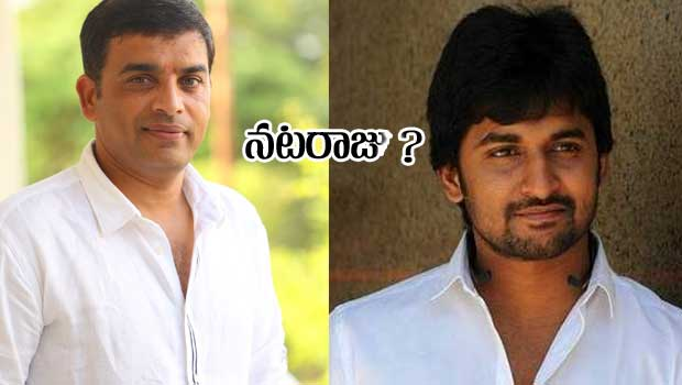 nataraju title for nani next project