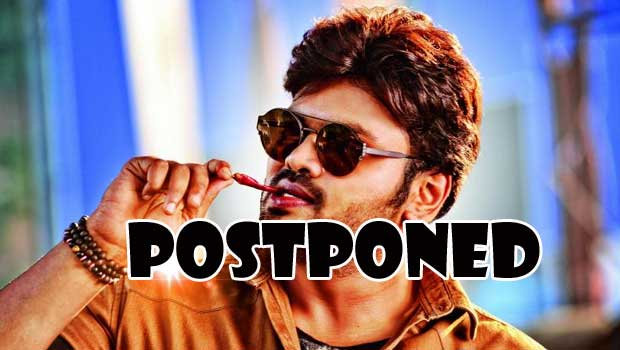 gunturodu movie postponed