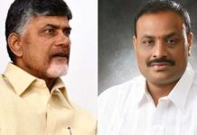 achennayudu and chandrababu relationship