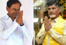 trs and tdp dosthana