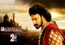 bunny interested in bahubali2