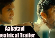 Aakatayi telugu movie theatrical trailer