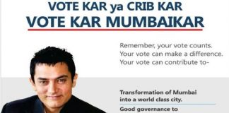 maharashtra congress to approach EC because aamir khan ad promotion of bjp