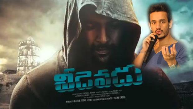 akhil reveals about veedevadu movie hero