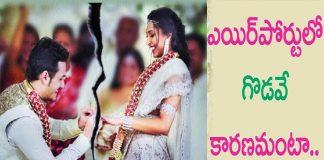 akhil sriya bhupal marriage cancelled reason