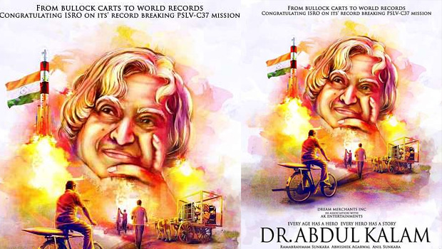apj abdul kalam biopic movie