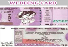 karnataka wedding invitation card on 2000 rs note