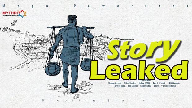 ram charan sukumar movie story leaked