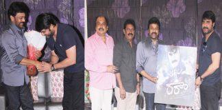 chiru launch srikanth raaraa movie first look