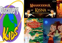 discovery kids channel play a movies for kids to every week ending