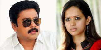 Dileep Responds to Allegations on bhavana