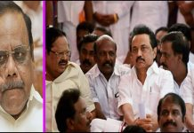 dmk mlas suspended by speaker from tamilnadu assembly