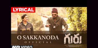 venkatesh Guru Telugu Movie o sakkanoda song
