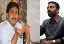 jagan feel not good on vangaveeti radha