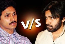 pawan kalyan craze better than jagan